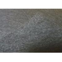 Best Gray Geosynthetic Fabric 200g 5.8m Width , Heat Treatment Nonwoven Geotextile wholesale