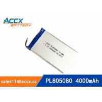 Cheap 805080 pl805080 3.7v 4000mah battery rechargeable lithium polymer battery for power bank, mobile phone, GPS tracker for sale