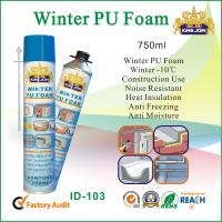 Cheap Weather Resistant Winter PU Foam Sealant For Heat Insulating / Adhering for sale