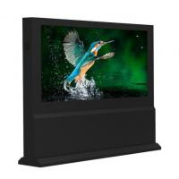 China Vertical Screen LCD Advertising Player Outdoor Landing Zone 7*24 Hour Working on sale