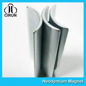 Best N52 Strong Neodymium Rare Earth Permanent Magnet For Wind Generators / Motor wholesale