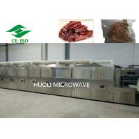 China Beef Meat Roasting Equipment Microwave Drying Machine Meat Grans Baking on sale