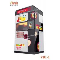 China food grade material electric apple juicer Squeezing Automatic vending machine juicer mixe dispenser orange juice maker on sale