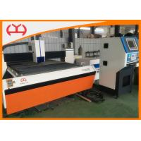 Best Servo Motor Fiber Laser Cutting Machine For Carbon / Stainless / Aluminum Sheet wholesale