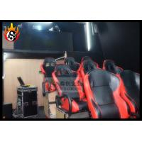 Best 9 Seats Hydraulic Platform 5D Theater Equipment Cinema Chair Lightning Simulation wholesale