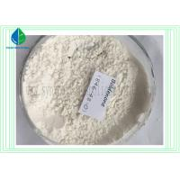 Best Cutting Cycle Injectable Anabolic Steroids Boldenone Cypionate for Muscle Building , CAS 846-48-0 wholesale