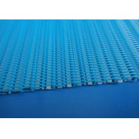 Best Small Loop Spiral Belt Filter Cloth Polyester Material For Waste Water Treatment wholesale