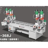 Quality Free Shipping KM-368J Pneumatic Multihead drilling Machine (Spedial for Sanitary Ware Materials) wholesale