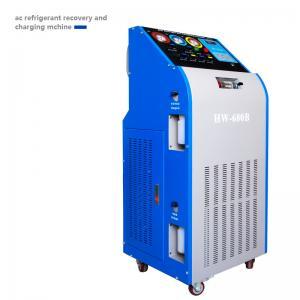 Best 3HP HW-680B Car AC Refrigerant Recovery Machine 5.4m3/H Car AC Service wholesale
