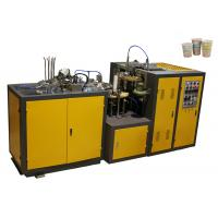 Quality Disposable Cup Thermoforming Machine , Ice Cream Cup Making Machine 50 - 60 Cups Per Min wholesale