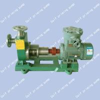 China Alcohol self-priming pump. stainless steel pump, mobile wine pump, centrifugal pump on sale