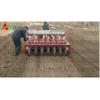 Buy cheap Hot Agriculture Grain Seeding Machine/ Vegetable Planters /Onion Planter from wholesalers