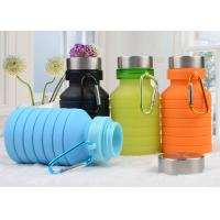 Buy cheap Silicone Lightweight 550ml Portable Bottles Leak Proof, BPA Free, FDA Approved from wholesalers