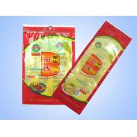 Plastic Vacuum Packaging Bags For Instant Food And Condiment , Three Side Seal