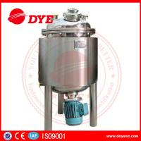 Best 304 / 316 Stainless Steel Mixing Tanks Pharmaceutical Industrial Fluid Mixing Tank wholesale