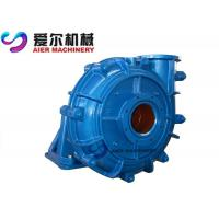 Best AH Slurry Pump Interchangable Electric Slurry Pump , Heavy Duty Slurry Pump wholesale