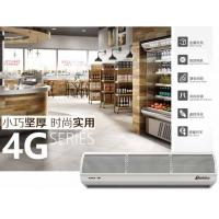Best Cross Flow Type 4G Series Air Curtain With Remote Control Suitable For Hotel wholesale