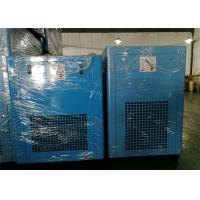 China Silent Screw Type Air Compressor Small Vibration Energy Saving 11KW 15 Hp on sale