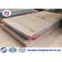 Best Superior Strength High Carbon Alloy Steel Q + T Heat Treatment DIN 1.7225 wholesale