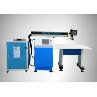 Best Stainless Steel Laser Welding Machine Rotate 360 Degree Laser Head Crystal Crafts wholesale