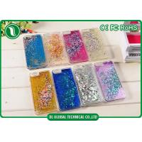 China Liquid Sand Iphone 6 Mobile Case Covers Phone Protective Shell With Colorful Star on sale