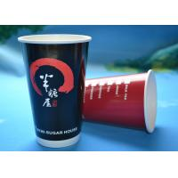 Quality Disposable Double Side PE Coated Coloured Paper Cups For Fruit Juice / Frozen Cola wholesale