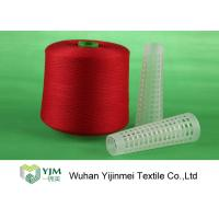 Best Industrial Colored Dyed 100 Polyester Spun Yarn , Core Spun Polyester Sewing Thread wholesale