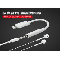 China IPhone 6 / Ipad Ipad Lightning Cable Adapter Charging And Data Transfer Function on sale