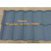 Cheap Tile size 1340*420mm Terracotta Roof Shingles 0.4mm Thickness , Terracotta for sale