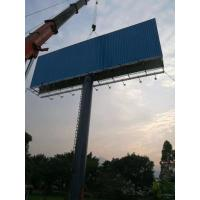 Buy cheap monopole structure outdoor billboard from wholesalers