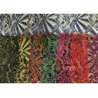 Cheap Chemical embroidery lace fabric polyester african fabric for dresses white swiss for sale