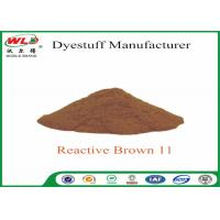 Best Cloth Color Dye Reactive Brown P-6R C I Brown 11 Environmentally Friendly wholesale