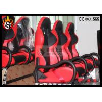 Best 5D Cinema Equipment with 6 Degrees of Freedom Cinema Chair wholesale