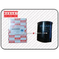 Quality Nkr77 4jh1 Isuzu Replacement Parts Iran Oil Filters 5876100100 , ISUZU Auto Parts wholesale