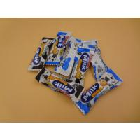 Best 8g Multi Color Parago Chewy Milk Caramel Candy With Peanut Butter HACCP wholesale