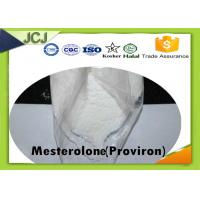 Quality Male Enhancer Mesterolone Proviron Oral Steroids for Powerful Muscle Growth wholesale