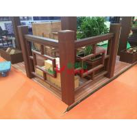 Best Prefabricated Wood Plastic Composite Fence Outdoor Color Stability 1.09m X 1.38m wholesale