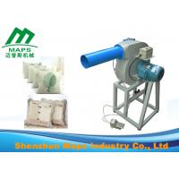 Best Small Volume Fiber Filling Machine Dimension 950 * 560 * 1020mm For Pillow wholesale