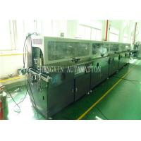 Baby Bottle Automatic Screen Printing Machine 1.5KW with UV Curing