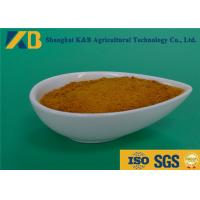 Best 5% Additive Safe High Protein Chicken Feed Protein With OEM Brand Packing wholesale
