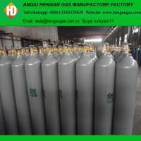 China argon gas shielding gas on sale