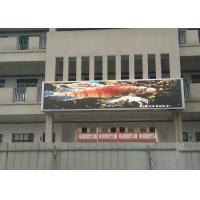 Quality PH10 Outdoor Advertising LED Display Outdoor 700-1000mcd Red Chip wholesale