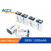 Best 9v 1200mAh wholesale