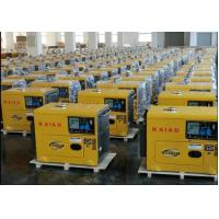 China Household Low Noise Diesel Generator Vertical Air Cooled CE ISO Certification on sale