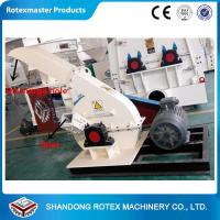 Best Forest machinery disc wood chipping machine high efficient industrial use wholesale