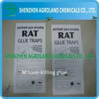 Cheap Bio Degradable Rat Glue Boards Transparent / Light Yellow Liquid For Killing for sale
