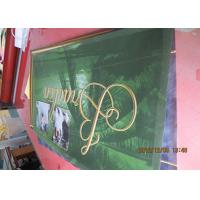Best Seamless Mesh PVC Banner , Outdoor Vinyl Mesh Fabric Advertising Banners wholesale