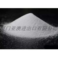 Best White Crystals Natural Raising Agents / Pure Sodium Bicarbonate Powder Food Grade wholesale