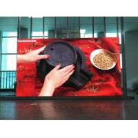 Buy cheap Thin P1.935 Indoor LED Displays , SMD1515 High Refresh LED Advertising Display from wholesalers