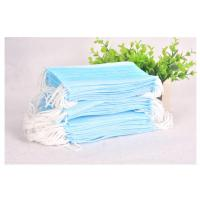 Best Anti Dust 3 Ply Disposable Mask Easy Breath Non Irritating For Personal Safety wholesale